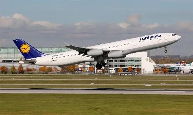 Lufthansa abandona el canal de género 7