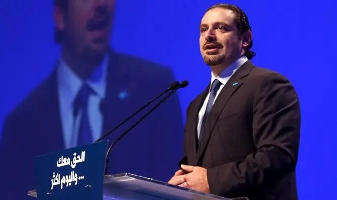 Caos en el Líbano: dimite el primer ministro - Canal 7
