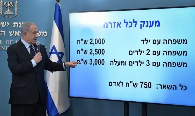Netanyahu presents the grant plan for each citizen