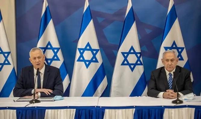 Primer Ministro Netanyahu: No hay escasez de vacunas en Israel - Canal 7