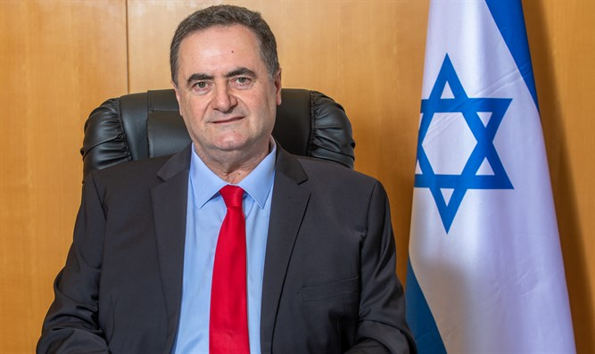 Ministro Israel Katz acusa: Bnei Gantz impide la aprobación de la canasta de drogas - Canal 7