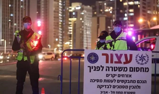 El gobierno aprobó la imposición del toque de queda nocturno en Purim-Canal 7