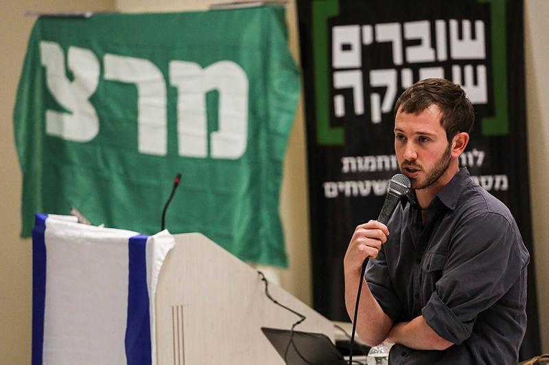 Image result for антиизраильские правозащитнии европейцы