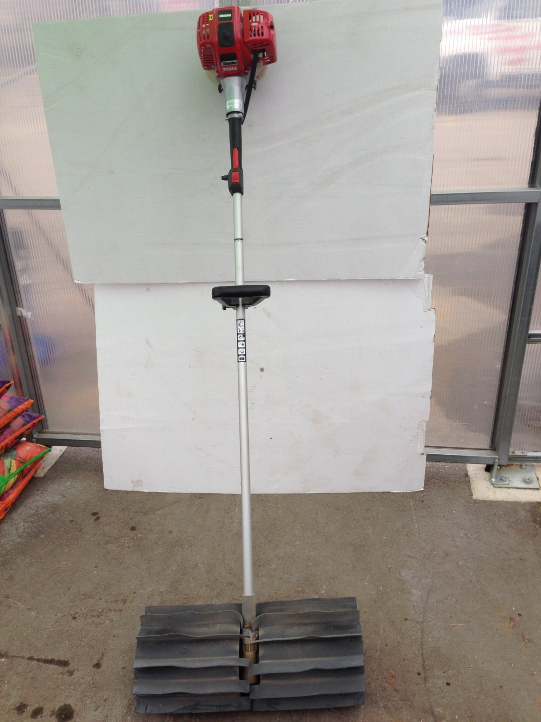 Gravel Power Broom Image