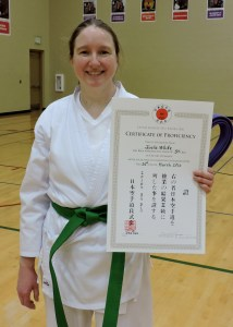 160331_Karate1R