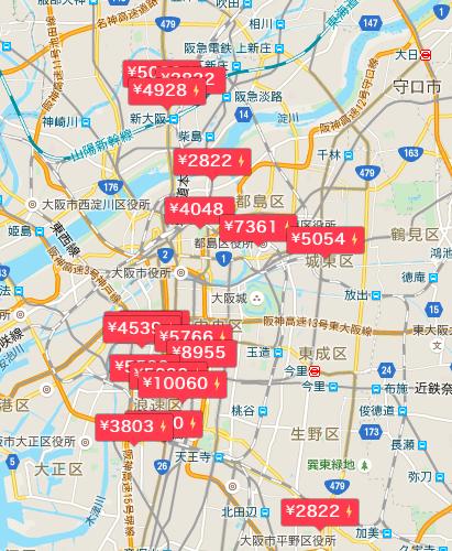 民泊:大阪の値段