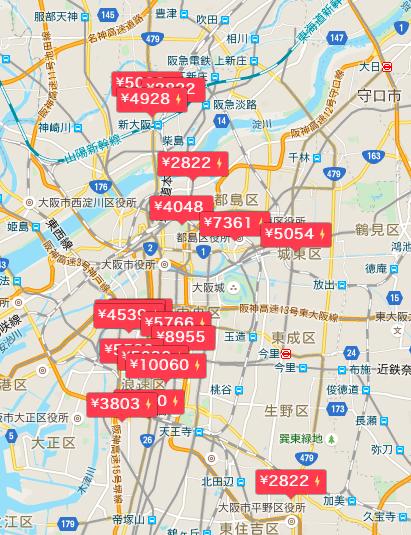 民泊サイト 大阪 値段