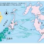 <民泊・Airbnb>長崎県五島列島の観光が人気沸騰!