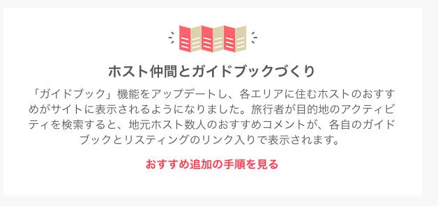 スクリーンショット 2016-04-26 16.49.51