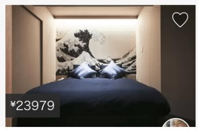 注意!Airbnbのリストの紹介写真で客を逃す!売上減。