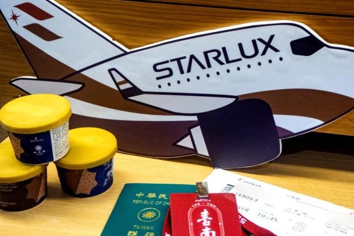 [飛行體驗] 星宇航空(STARLUX)台北台南雙城號讓K董帶你一起飛
