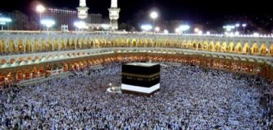 بعد إلغاء رسوم تكرارها..السعودية تكشف عن قيمة السعر الموحد لتأشيرات العمرة