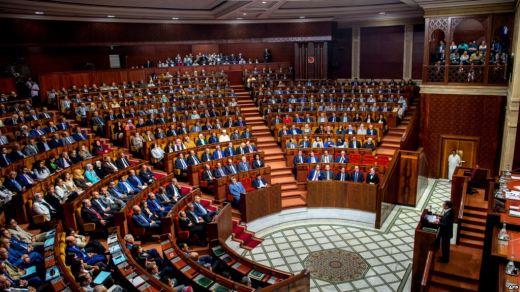 البرلمان يصادق على مشروع