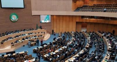مقر الاتحاد الافريقي