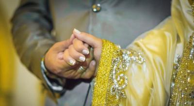 زواج التعدد