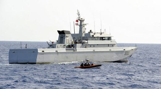 البحرية الملكية