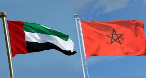 المغرب والإمارات