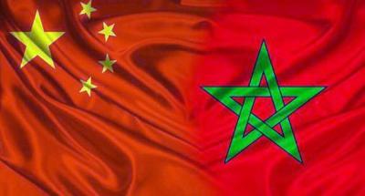 المغرب والصين
