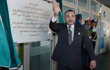 الملك يؤكد حرصه على وضع المواطن في صلب العملية التنموية