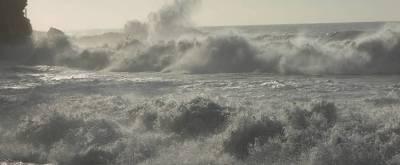 عاصفة بمارتيل