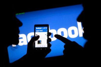 فايسبوك
