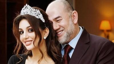 ملك ماليزيا و زوجته