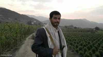 اليمن..المقتل شقيق زعيم المتمردين الحوثيين بدر الدين الحوثي
