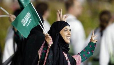 السعودية تقر تعديلات تعزز مكانة المرأة في البلاد