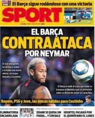 برشلونة يطالب نيمار بإيقاف المفاوضات مع ريال مدريد و يقدم عرضا جديدا