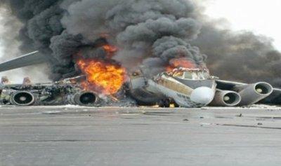 الكونغو..مقتل عدد من موظفي مكتب الرئاسة في تحطم طائرة شحن