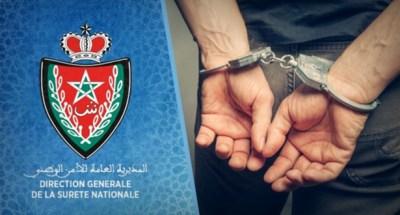 اعتقال مجرم بالصويرة