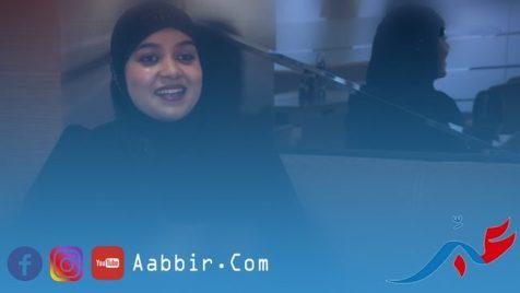 زوجة مسلم