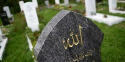 قبوؤ المسلمين