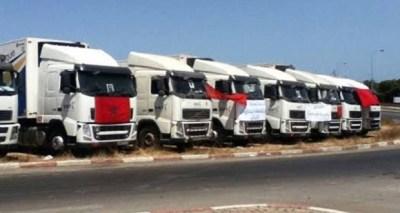 الجمعية المغربية للنقل الطرقي عبر القارات