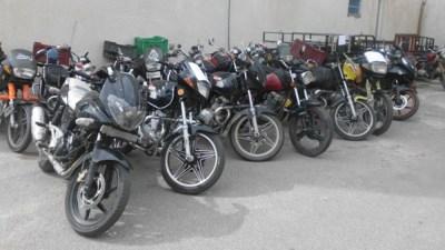 حجز دراجات