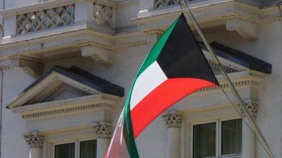 السفير الكويتي