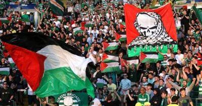 فلسطين المغرب