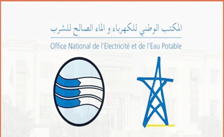 المكتب الوطني للكهرباء والماء يؤجل قراءة العدادات وتوزيع الفواتير | إقتصاد و سياحة