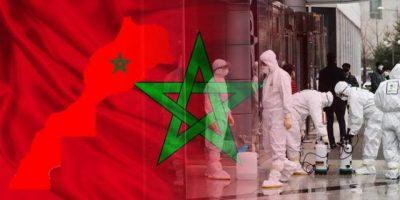 المغرب وكورونا