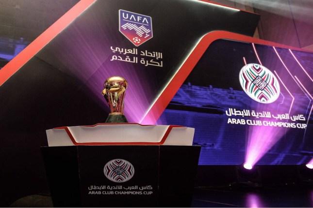 رفض مقترح لإلغاء النسخة الحالية من بطولة محمد السادس للأندية العربية