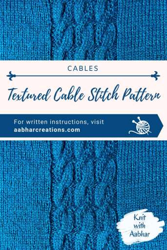 Textured Cable Pin aabharcreations