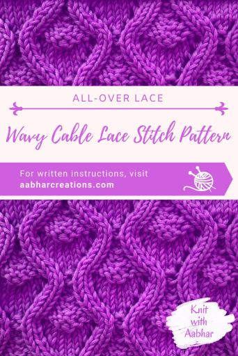 Wavy Cable Lace Stitch Pin aabharcreations