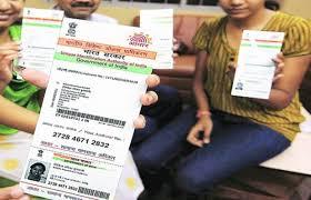 Aadhar Card Center In Delhi | Banks/Post Offices Enrollment Registration Center