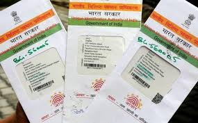 Permalink to: Consequences of not linking Aadhaar with LIC by December 31