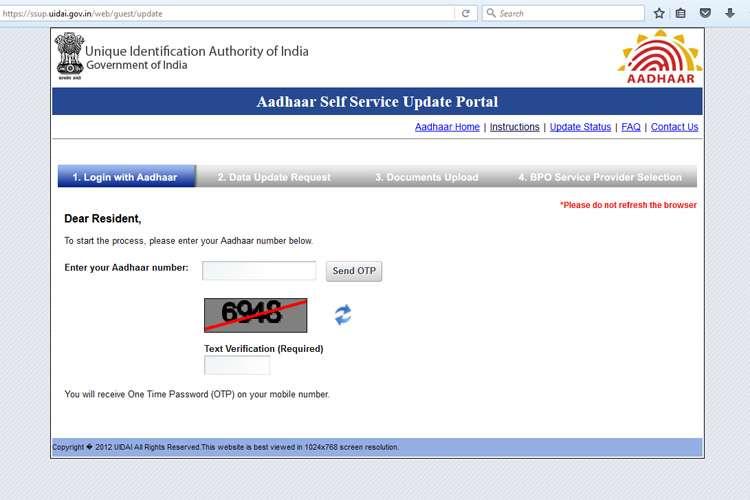 Aadhaar Card पर जरूरी डिटेल्स बदलें 7 स्टेप्स में