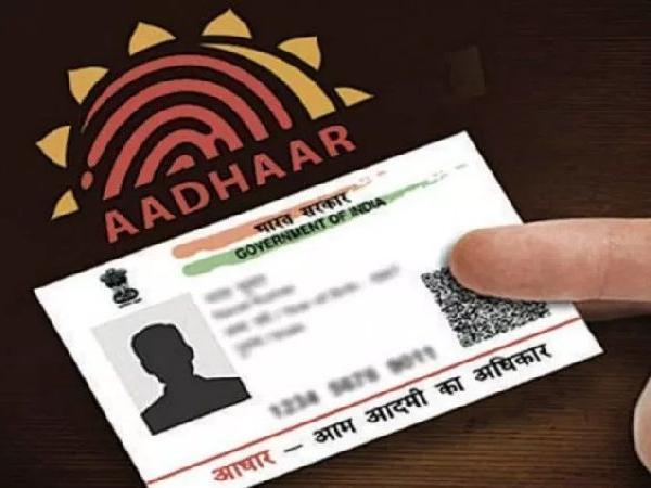 Aadhaar SMS services