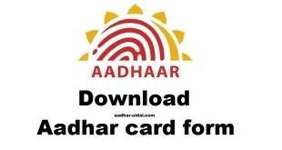 Aadhar card form download pdf