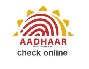 aadhar card check online