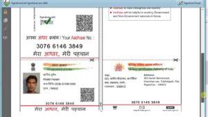 download aadhar card with aadhar number