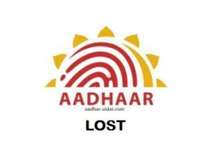 Aadhar card lost